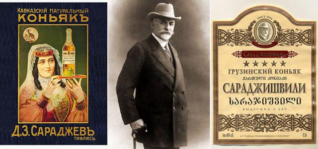 Коньяк Арине: описание, история и виды марки