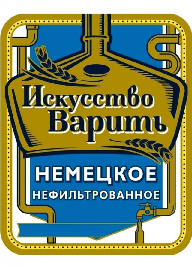 Пиво Трехсосенское: описание, история и виды марки