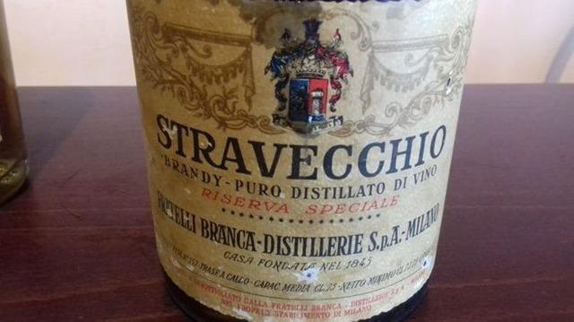Итальянский бренди (арценте): понятие и культура пития