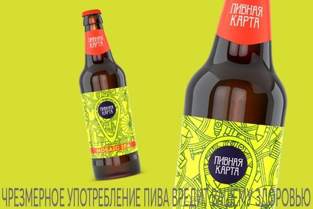 Пиво Криница (Крыница): описание, история и виды марки