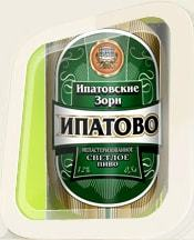 Марки лучшего пива в России и мире (2011-2012 гг.)