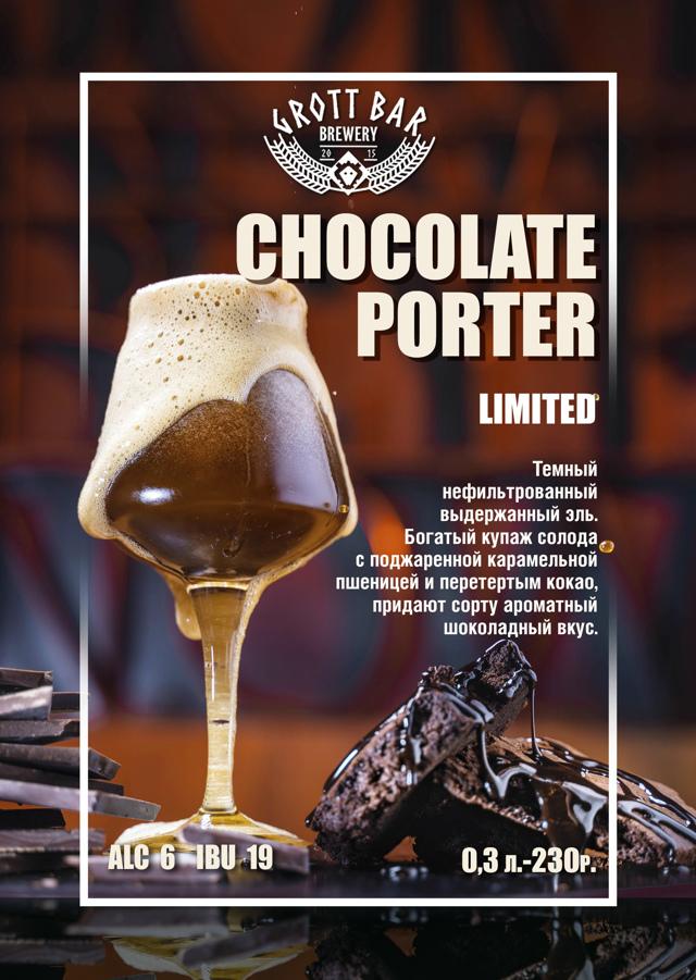 Британский браун-эль (british brown ale): описание стиля пива