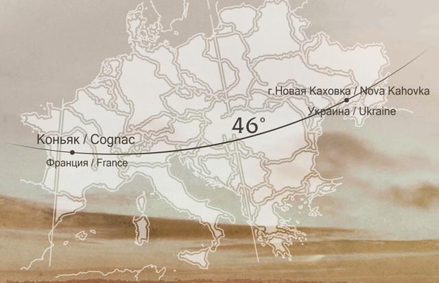 Коньяк «Таврия»: описание, история и виды марки