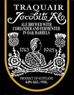 Шотландское пиво: история, особенности, стили и марки