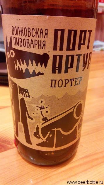 Пиво Волковской пивоварни: описание, история и виды марки