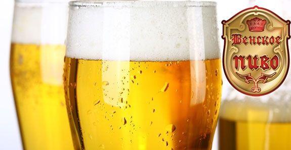 Домашнее пиво в мультиварке – подробный пошаговый рецепт