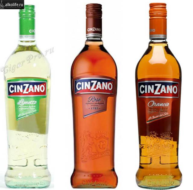 Чинзано: история, виды, описание вермутов и шампанских марки