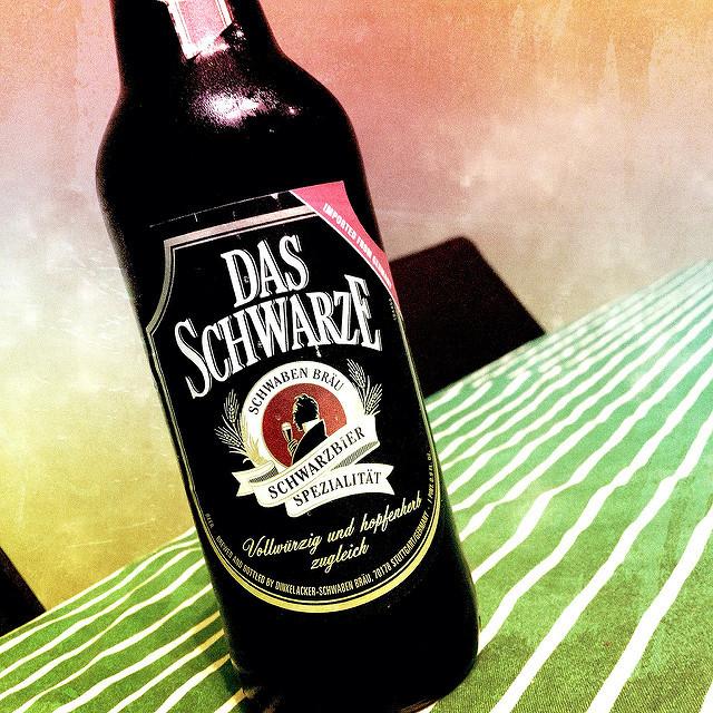 Черное пиво Шварцбир (schwarzbier) – характеристика и марки