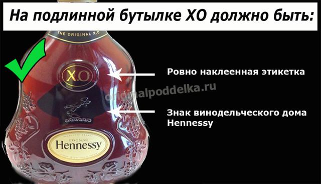 Коньяк Хеннесси (hennessy) – описание, история, вид марки