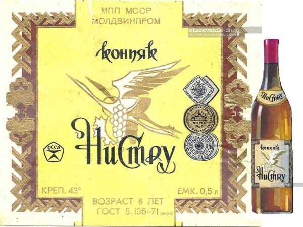 Коньяк Квинт (kvint): описание, история и виды марки