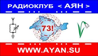 Пиво Аян (ayan): описание, история и виды марки